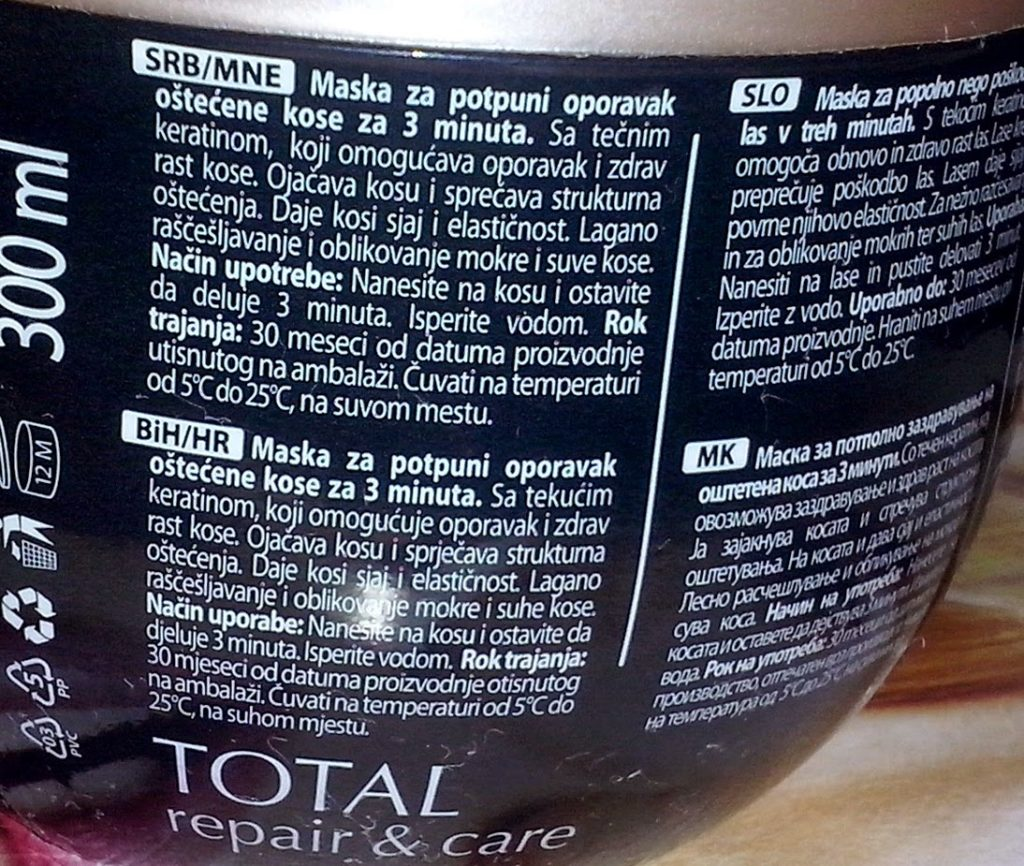 Dahlia Total Repair & Care Hair Mask 3